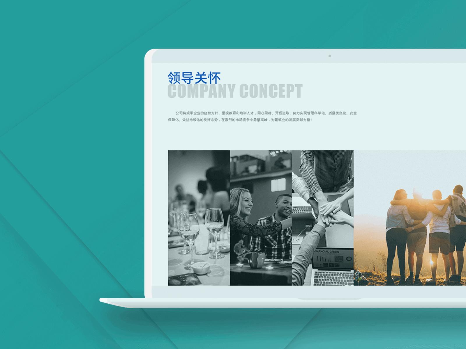 四川金??網站設計