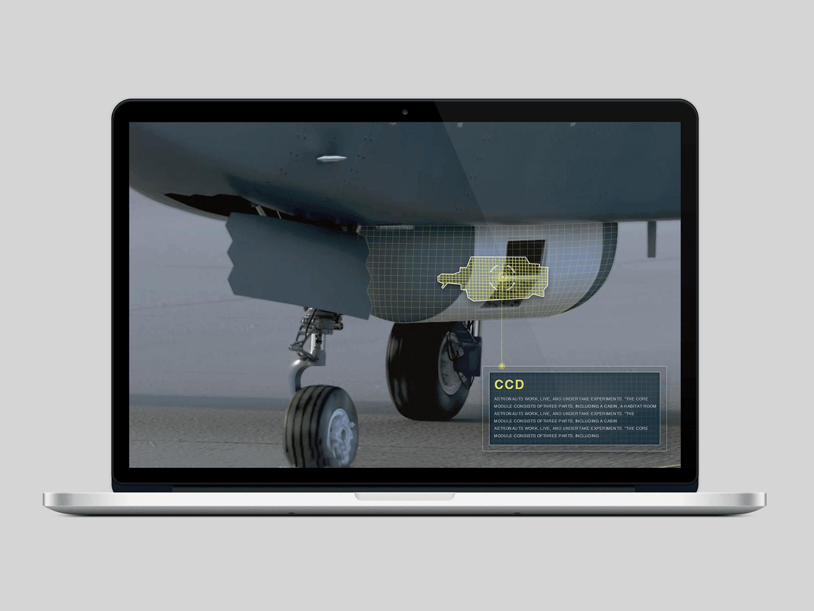 雲影無人機UI界面設計